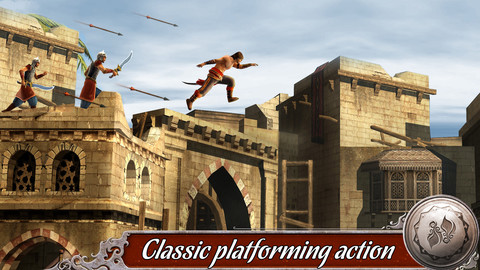Game Centered: Prince of Persia: SatF